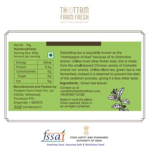 Green Tea 75g