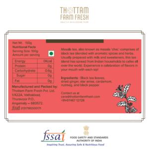 Masala Tea 150g